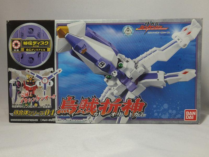 Power Rangers SAMURAI OCTO ZORD for DX SHINKENOH MEGAZORD BANDAI Ika
