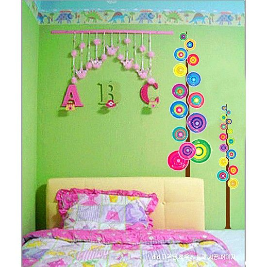 Circle Trees KIDS ROOM Adhesive Removable Wall Decor Accents Stickers